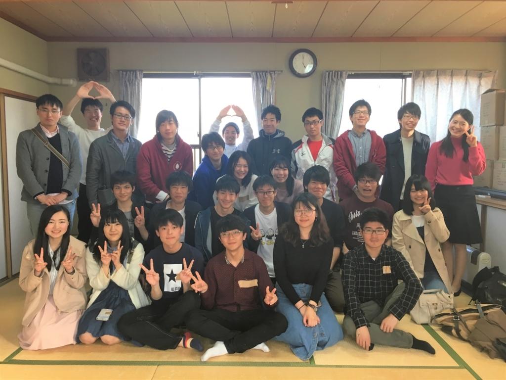 f:id:tamakomi:20180416235800j:plain