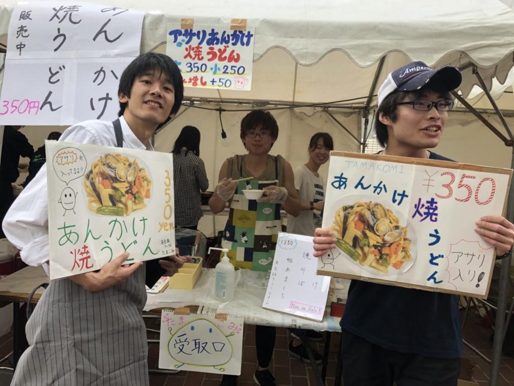 f:id:tamakomi:20180503233550j:plain