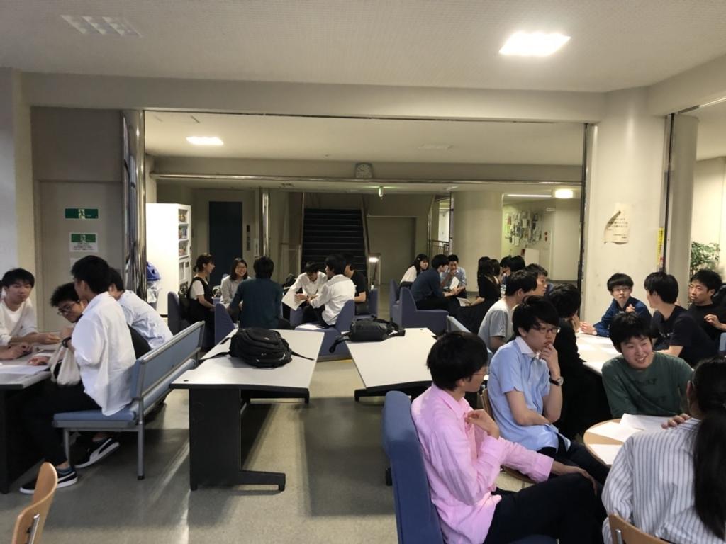 f:id:tamakomi:20180522090110j:plain