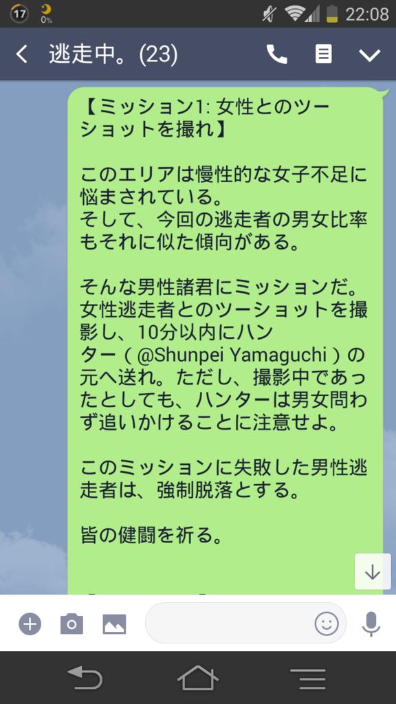f:id:tamakomi:20180603224951p:plain