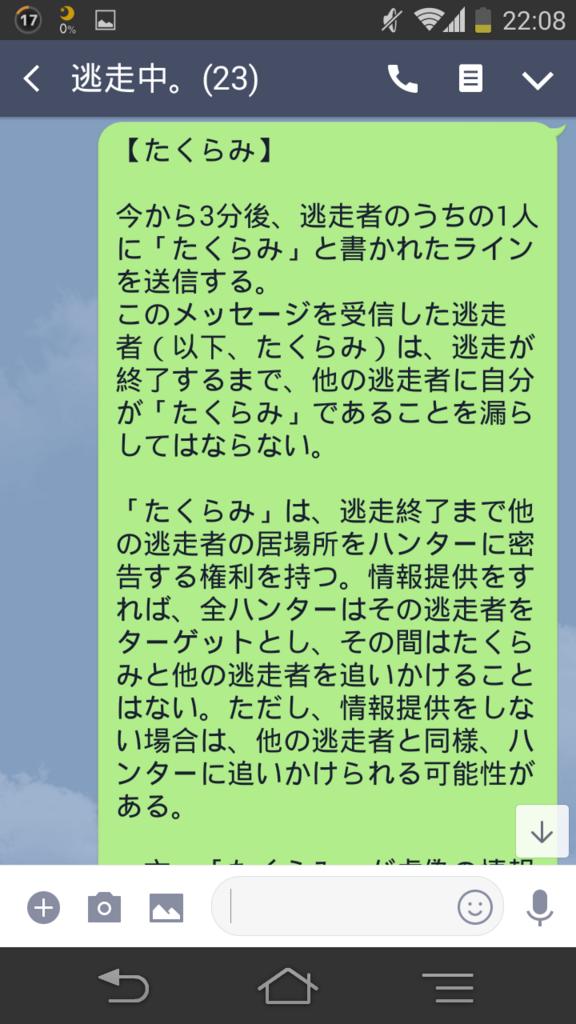 f:id:tamakomi:20180603224954p:plain
