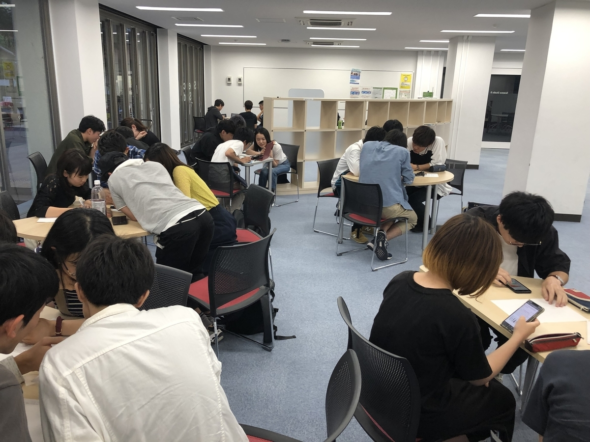 f:id:tamakomi:20190615171542j:plain