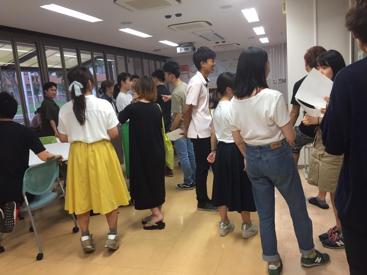 f:id:tamakomi:20190707163807j:plain