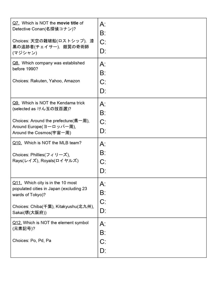 f:id:tamakomi:20191115215748j:plain