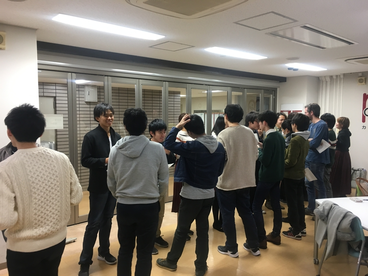 f:id:tamakomi:20191214162251j:plain