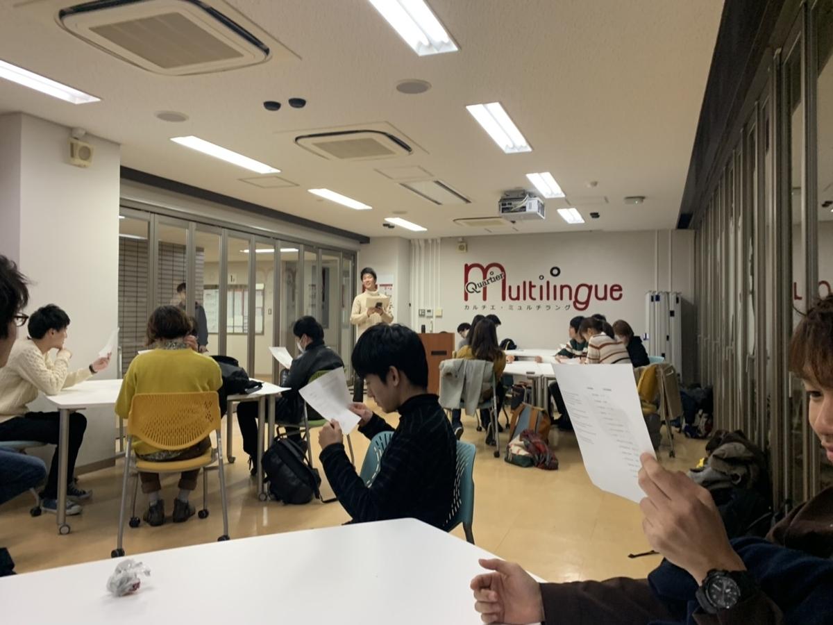 f:id:tamakomi:20191214162311j:plain