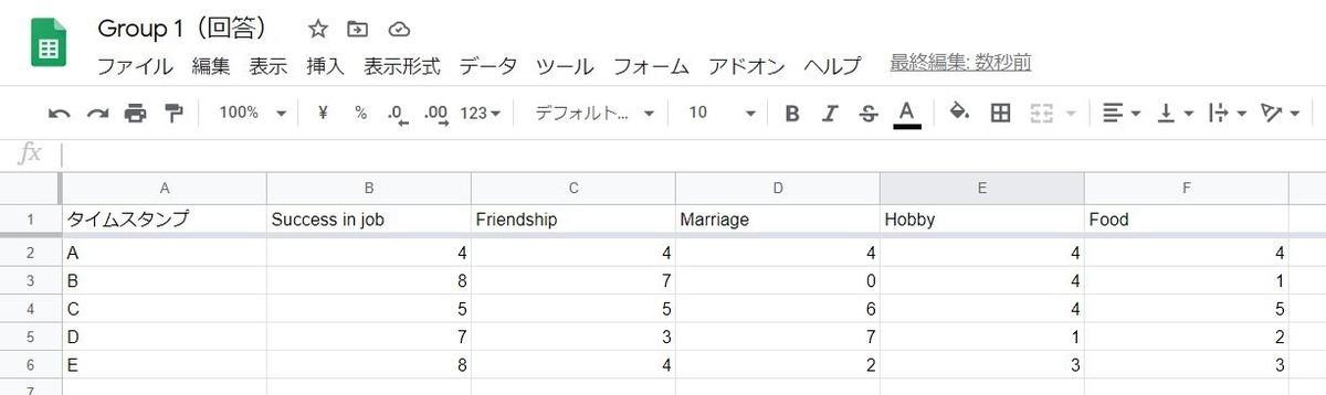 f:id:tamakomi:20200823165902j:plain
