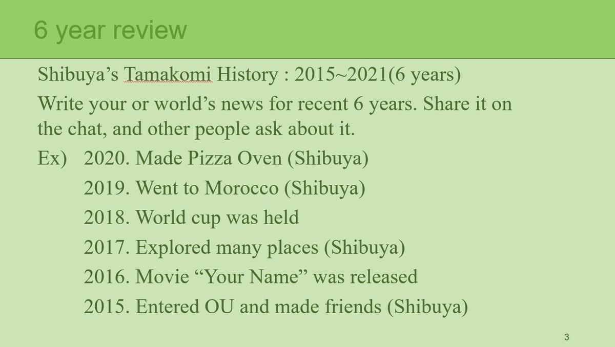 f:id:tamakomi:20210224090142j:plain