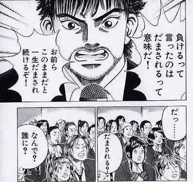 f:id:tamakoro1k:20161104084206j:plain
