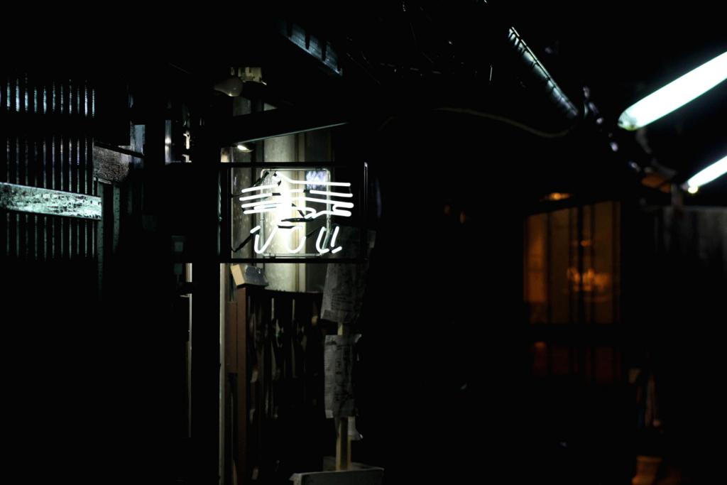 f:id:tamakoyamada:20170407170748j:plain