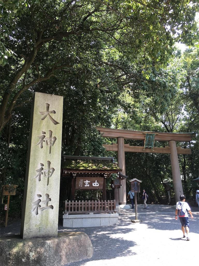 f:id:tamakushi13:20160822024213j:image