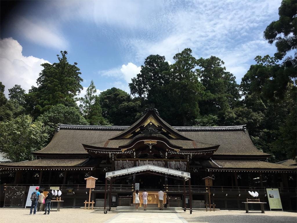 f:id:tamakushi13:20160822024806j:image