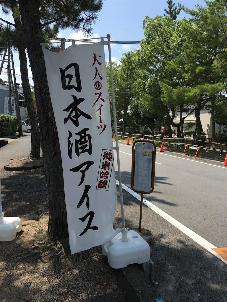 f:id:tamakushi13:20160822030335j:image