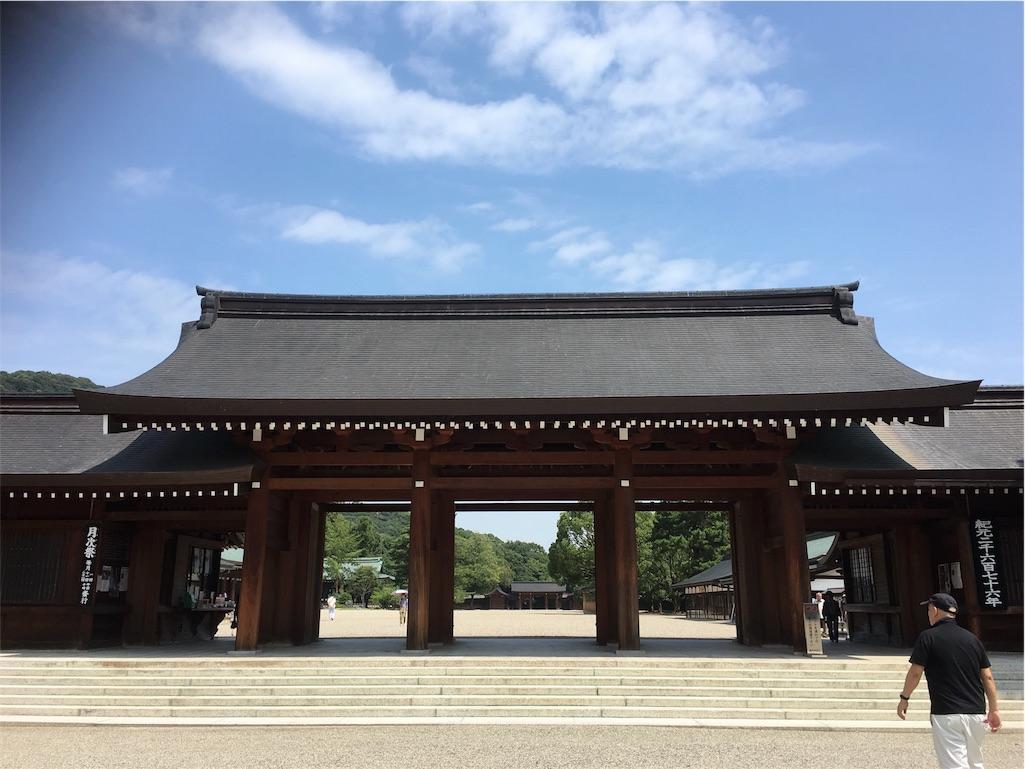 f:id:tamakushi13:20160822031759j:image