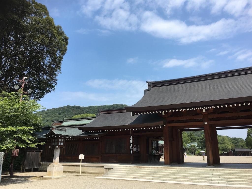 f:id:tamakushi13:20160822031828j:image