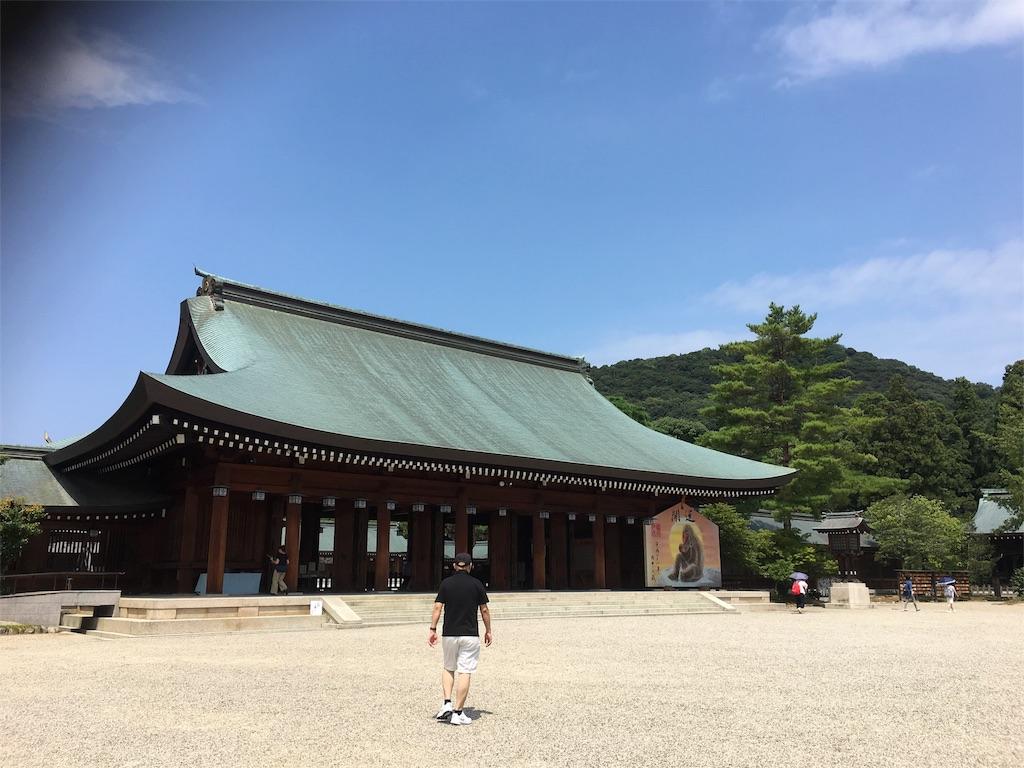 f:id:tamakushi13:20160822031917j:image
