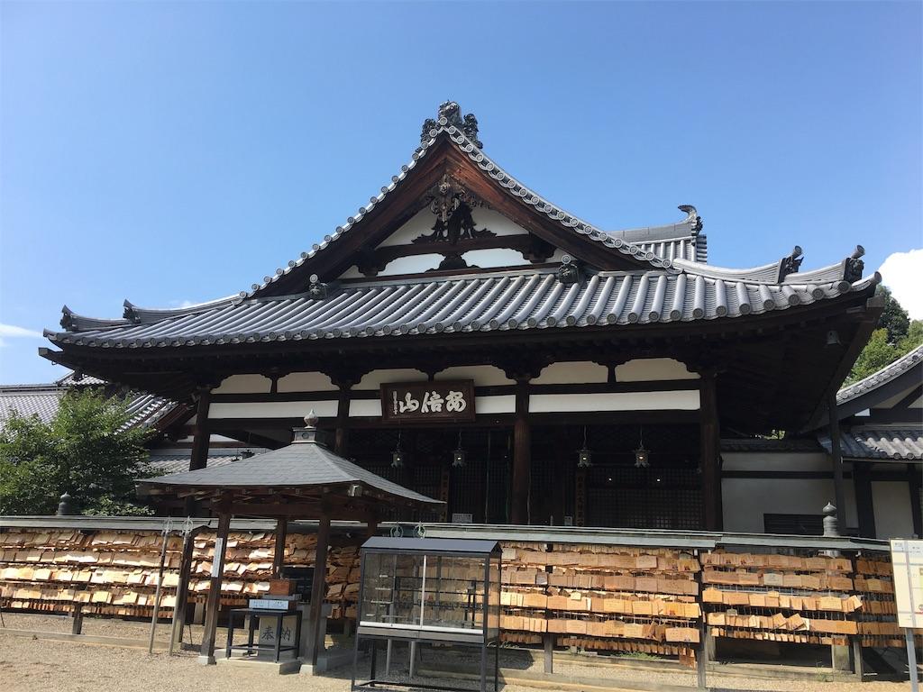 f:id:tamakushi13:20160825154618j:image