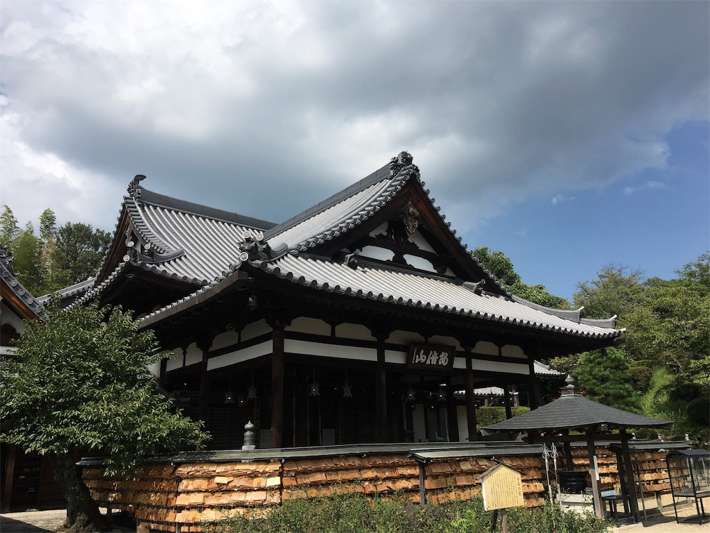 f:id:tamakushi13:20160825154753j:image