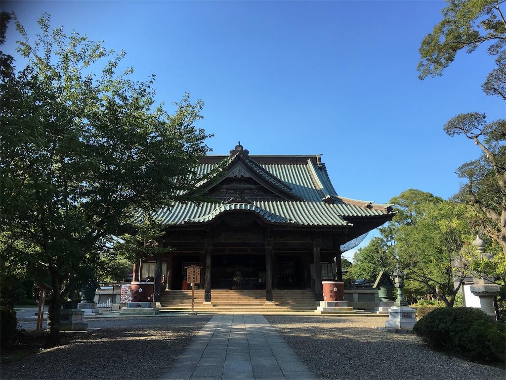 f:id:tamakushi13:20160828171050j:image