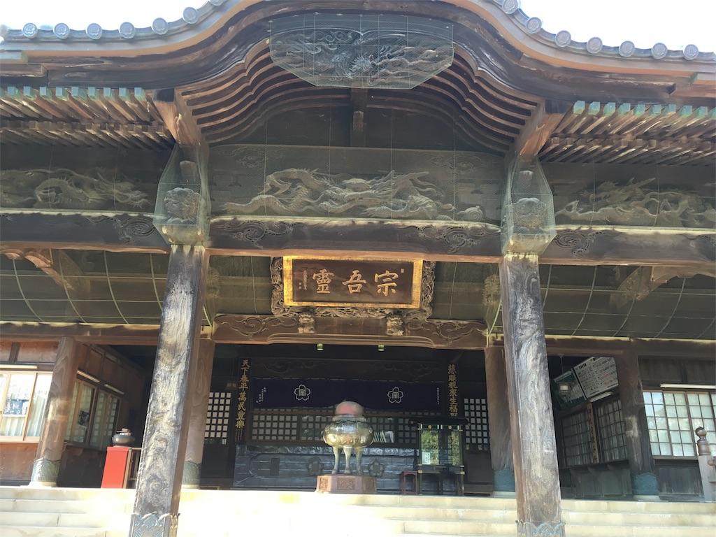 f:id:tamakushi13:20160828174258j:image