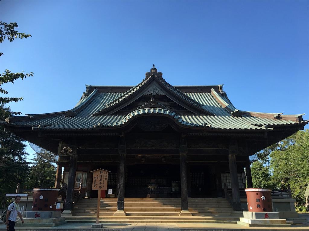 f:id:tamakushi13:20160828174412j:image