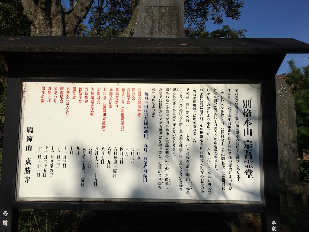 f:id:tamakushi13:20160828174523j:image