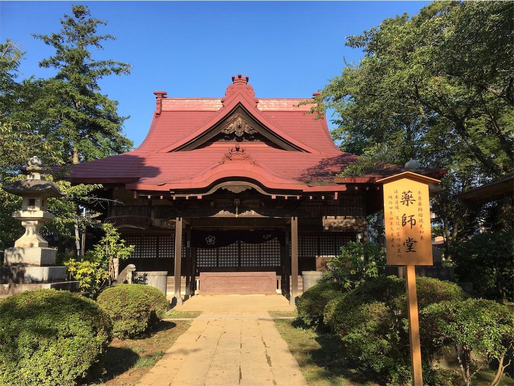 f:id:tamakushi13:20160828175635j:image