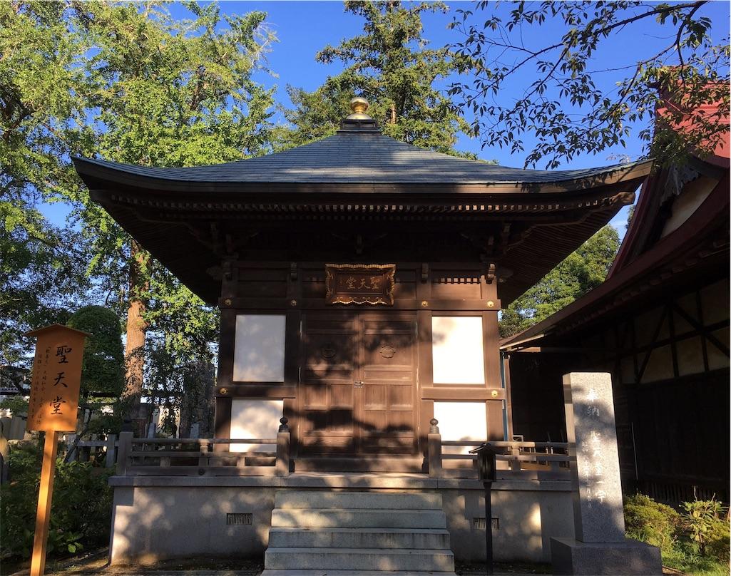 f:id:tamakushi13:20160828175918j:image