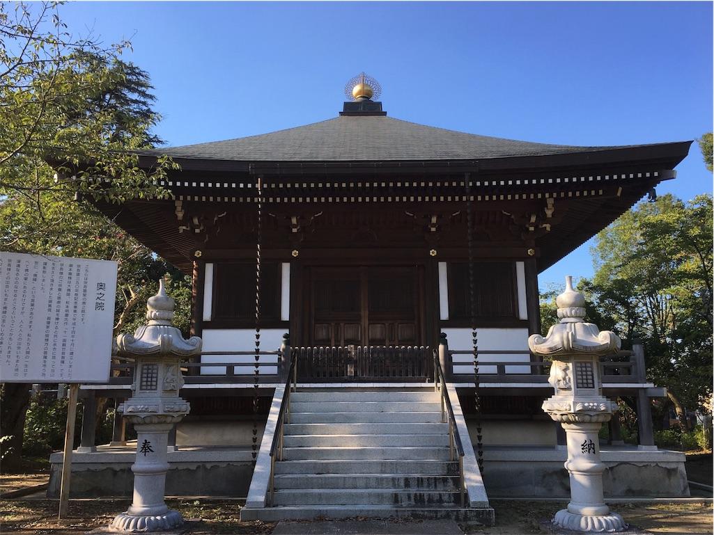 f:id:tamakushi13:20160828180129j:image