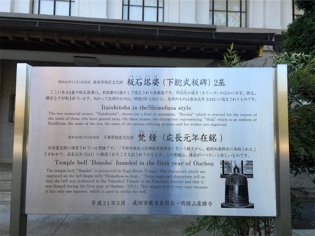 f:id:tamakushi13:20160828180146j:image