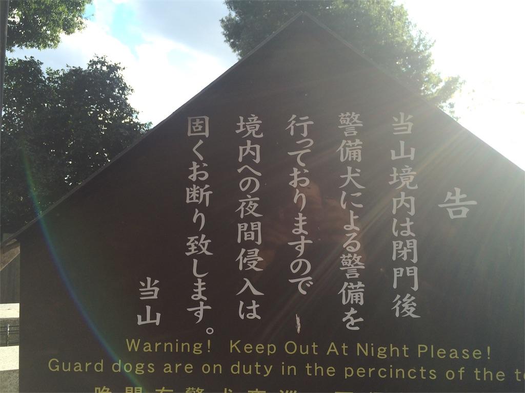f:id:tamakushi13:20170401001933j:image