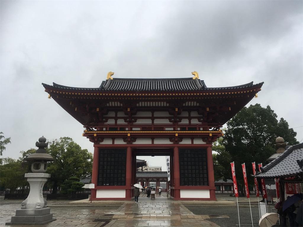 f:id:tamakushi13:20171104203753j:image