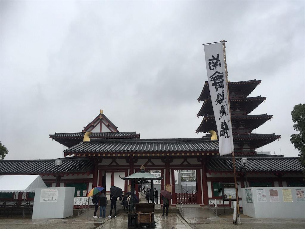 f:id:tamakushi13:20171104203849j:image