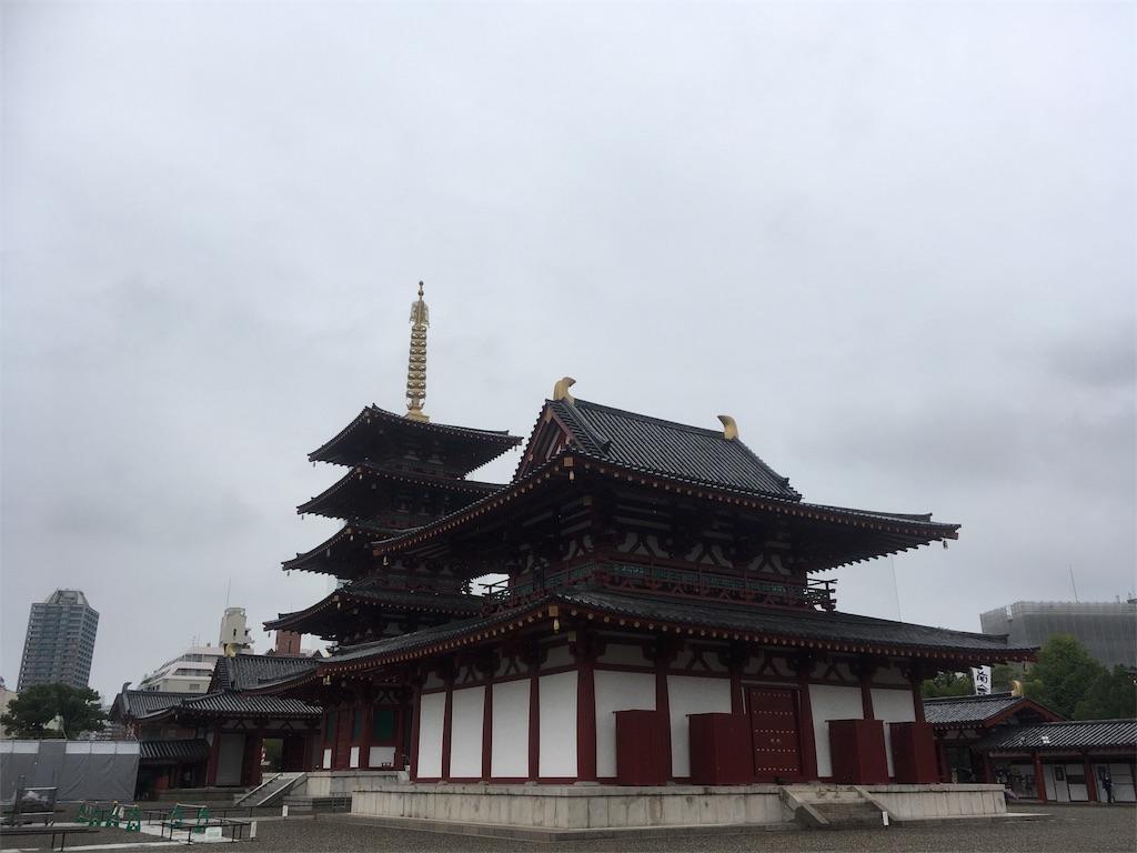 f:id:tamakushi13:20171106113216j:image