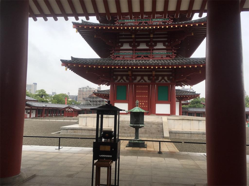 f:id:tamakushi13:20171106210930j:image