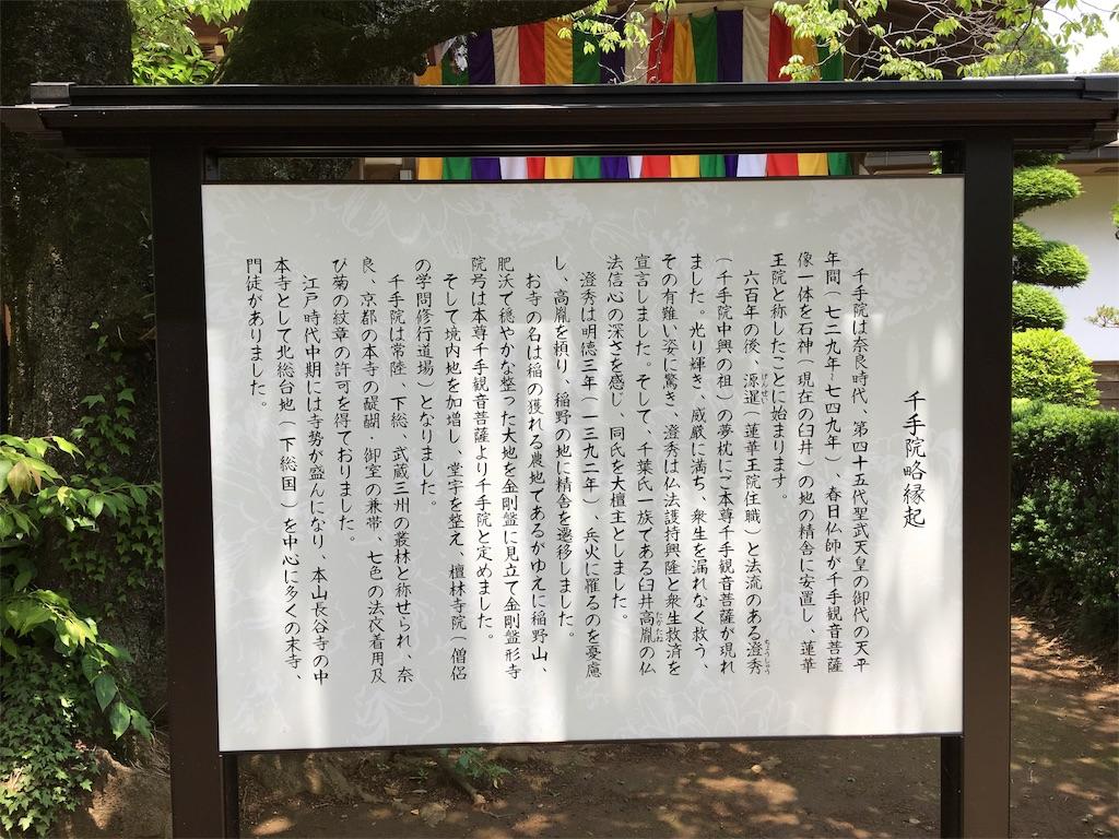 f:id:tamakushi13:20180527181816j:image