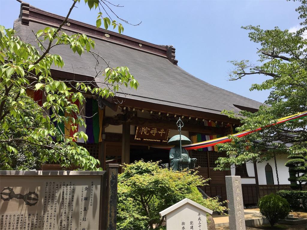 f:id:tamakushi13:20180527181855j:image