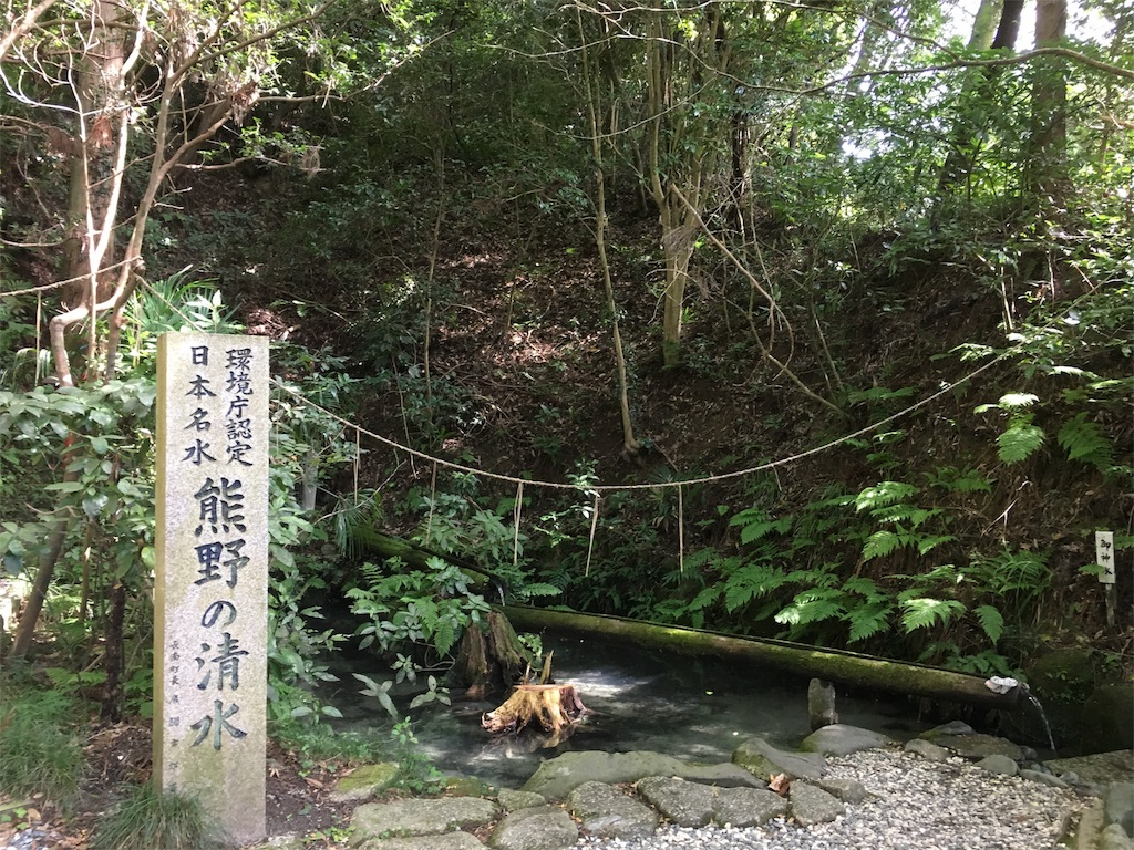 f:id:tamakushi13:20180818195954j:image