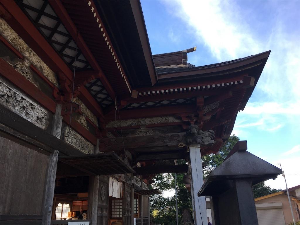 f:id:tamakushi13:20180818234114j:image