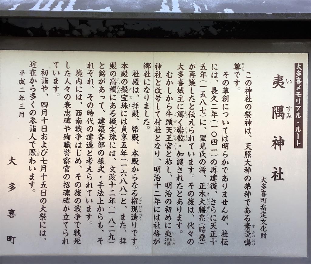 f:id:tamakushi13:20180818234117j:image