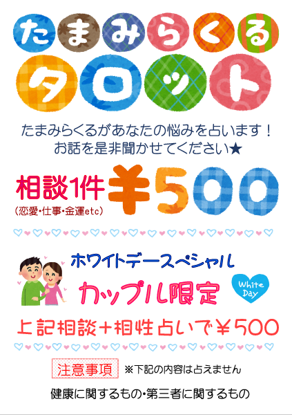 f:id:tamami_no_orochi:20170308233451p:plain