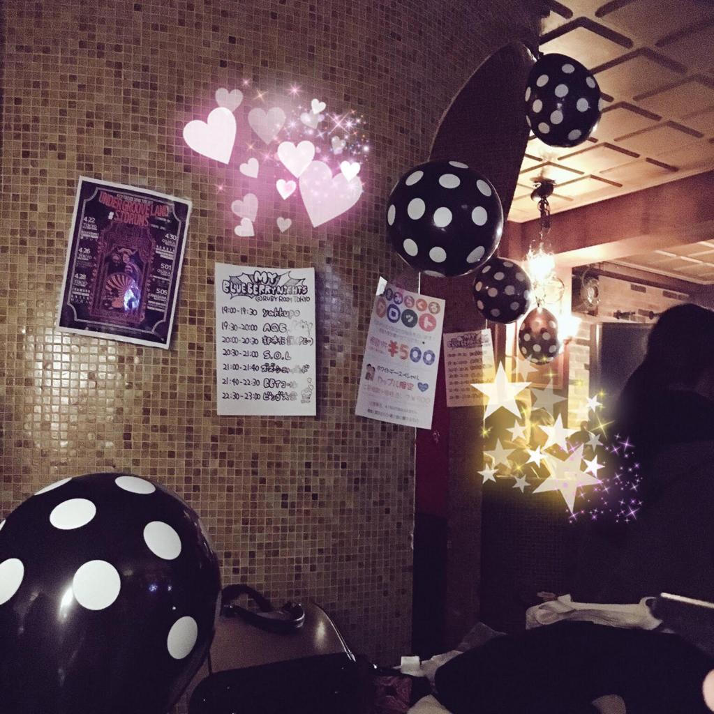 f:id:tamami_no_orochi:20170315132512j:plain
