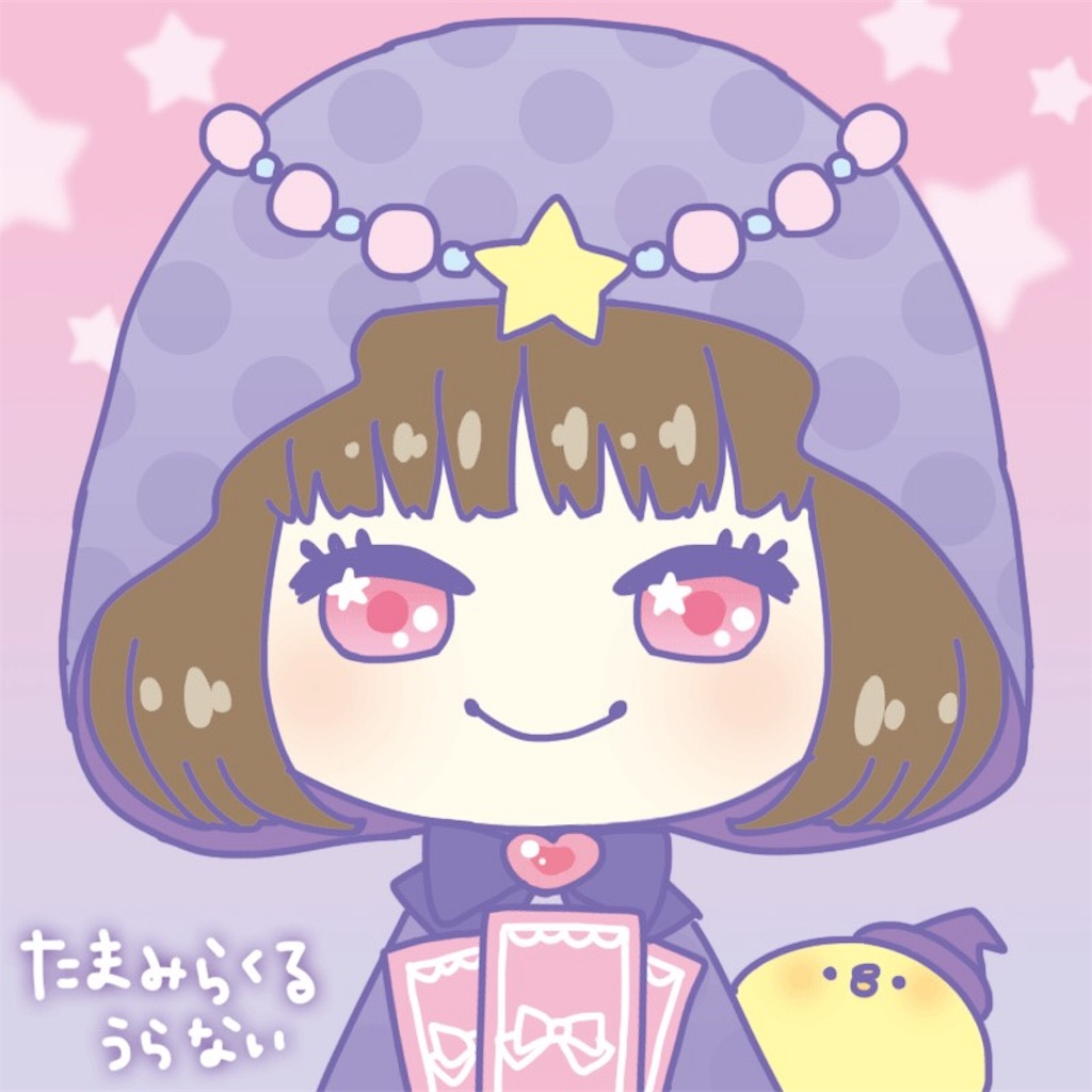 f:id:tamami_no_orochi:20170902230110j:image