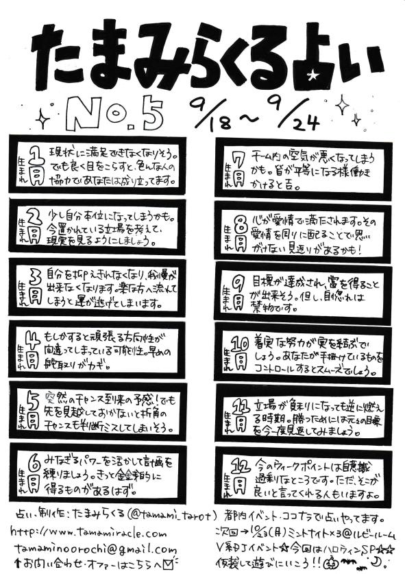 f:id:tamami_no_orochi:20170917161542p:plain
