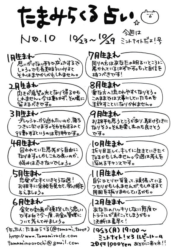 f:id:tamami_no_orochi:20171029212309p:plain