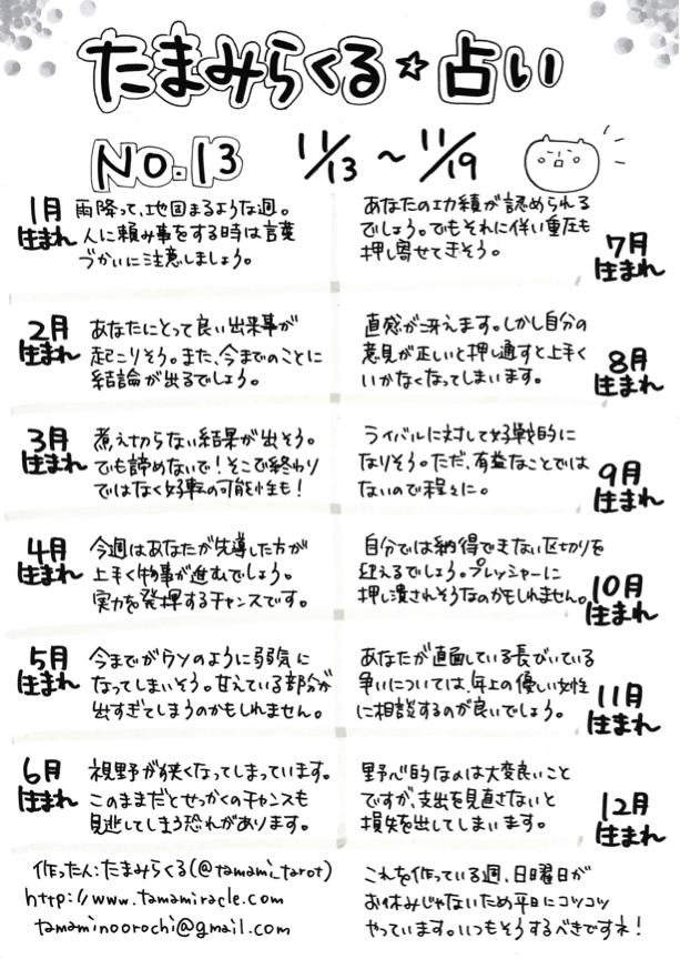 f:id:tamami_no_orochi:20171111212459p:plain