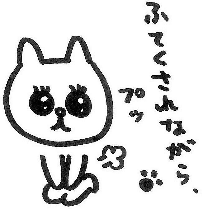 f:id:tamaminao:20210205080023j:plain