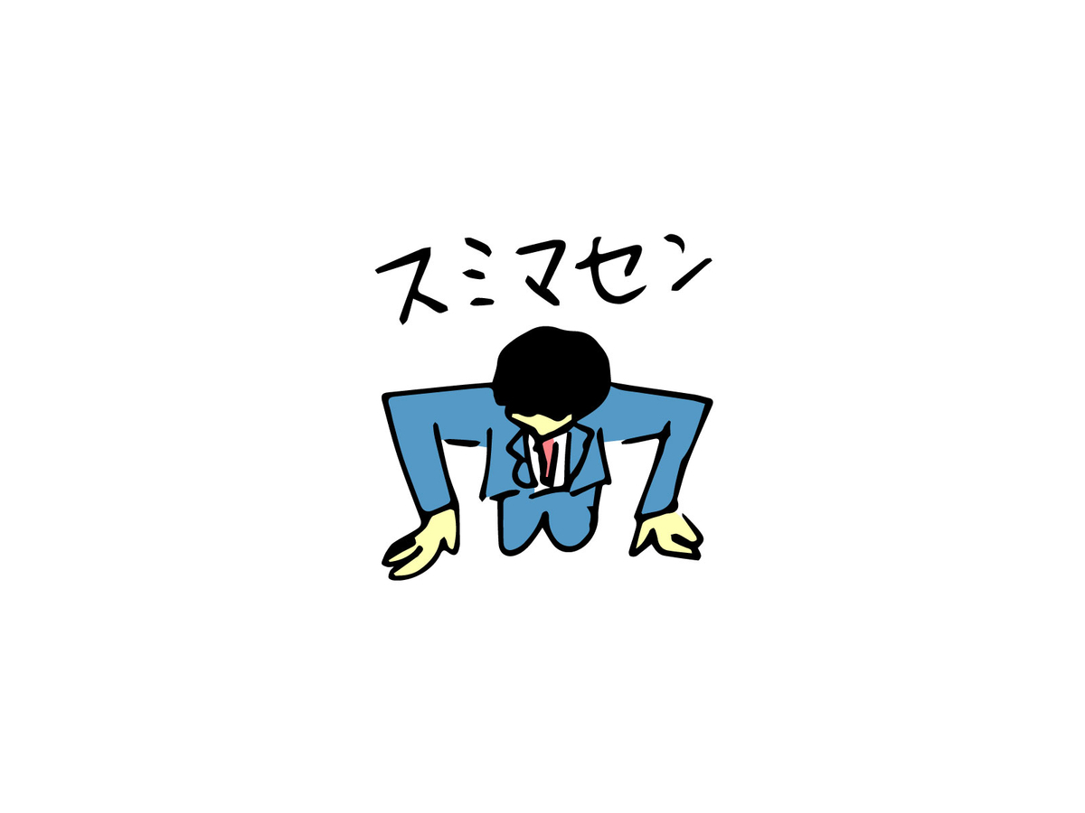 f:id:tamaminao:20210220123530j:plain