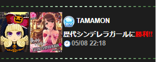 f:id:tamamon_mt:20170520144352p:plain