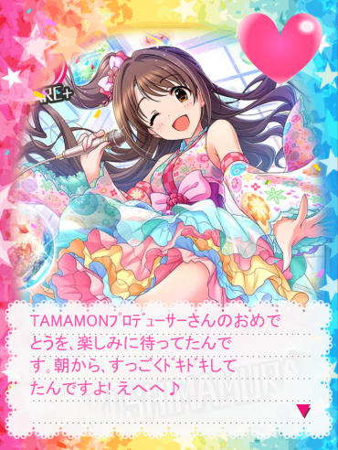 f:id:tamamon_mt:20190430220748p:plain